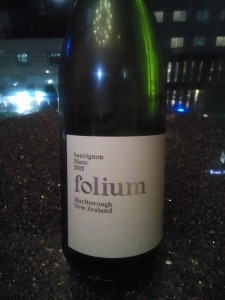 4月11日(金)日本人がニュージーランドで造るフォリウム♡