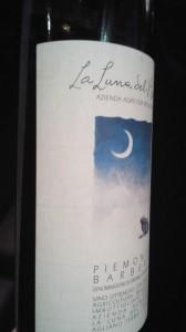 かえるワイン